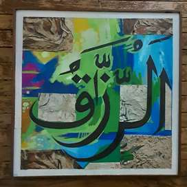 Lukisan Kaligrafi Asmaul Husna
