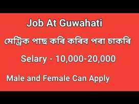 Job for construction labour and copany duty, over duty over money