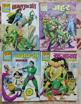 Raj comics for sale