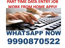 OFFLINE DATA ENTRY JOB / TYPING WORK/ COPY PASTE Part time typing job