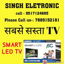 कम रेट और बड़िया SMART LED TV