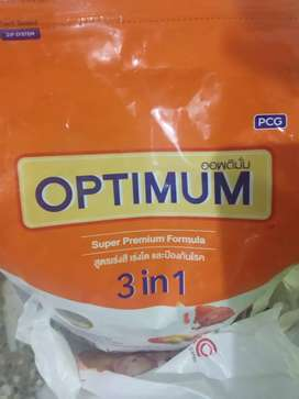Optimum fish food  1Kg