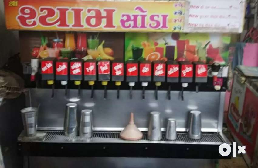 Soda machine 0
