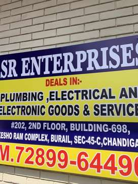 Field service technician for RO and electrical home appliances