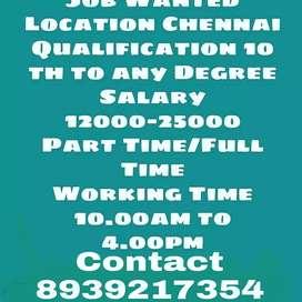 OOFFICE WORK IN CHENNAI