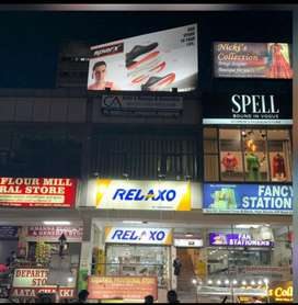 Salesman required for Retail Store