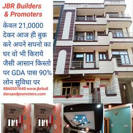 2 Rooms flats Only 14 lakh GDA Approved Areas 90% loan facility