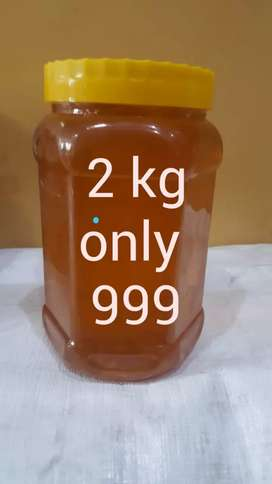 Honey  (palosa )    (پہلائ)شہر