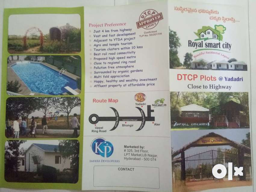 Gated community residential plots near yadadri 0