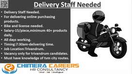Delivery staff need