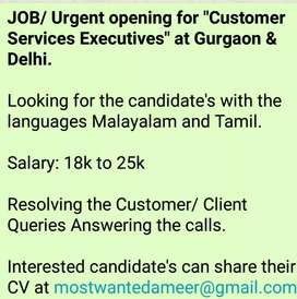 Urgent recruitment for Malayalam & Tamil languages.