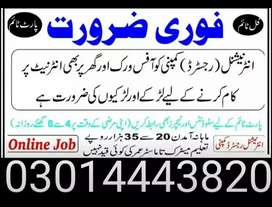 Management Jobs For Students(Full Time/Part Time)