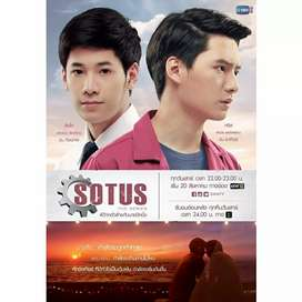 DVD Drama Thailand Sotus The Series University Thai Movie Film Kaset