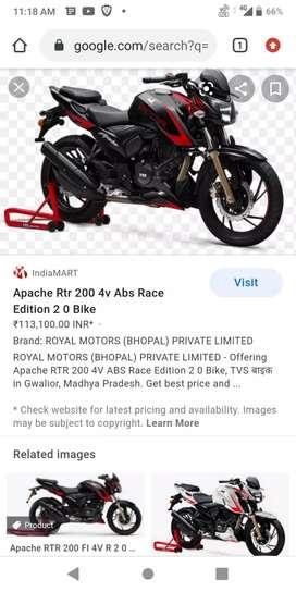 Apache rtr 200 dual avs disk brake