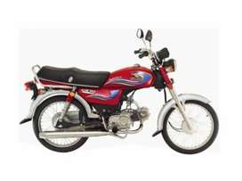 United cd 70 motorcycle brand new 2020 model