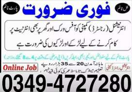 Urgent requirement for staff to work at home