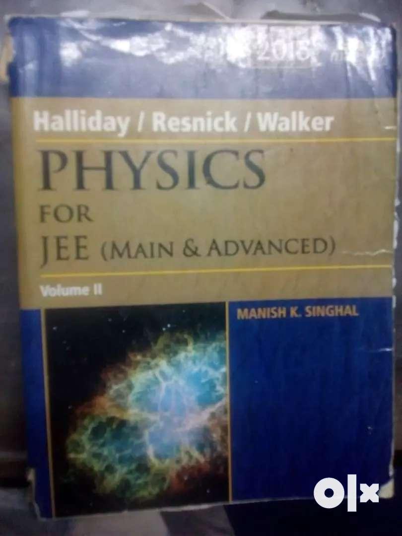 Halliday and resnik 0