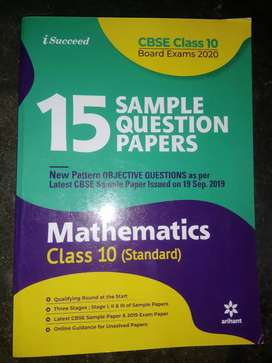 class 10th CBSE maths (standard) sample questions paper book