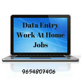 Part time/ home based/ online work/ computer operator