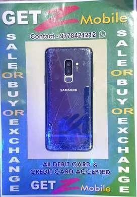 Samsung Galaxy S9 Plus Coral Blue 64 GB