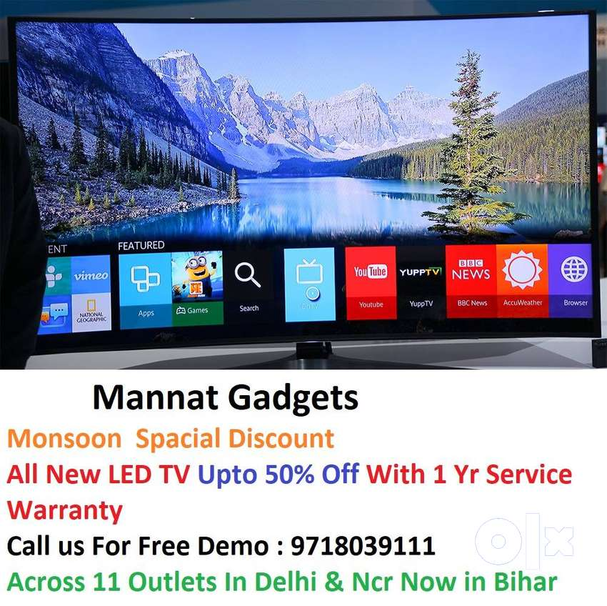 """New 32"""" Full HD NEW version Amazing normal LED TV 0"""