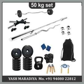 50 kg home Gym set  New seal pack