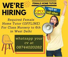 Required Home Tutor(OFFLINE)For Class Nursery to 12th All Subjects