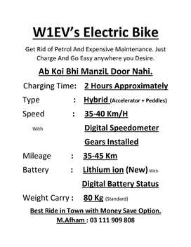 Electric Bike Brought to You by W1EV