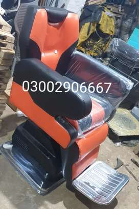 Barber and salon chair