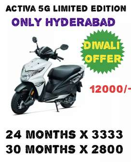 Diwali offer low down payment 12000/-
