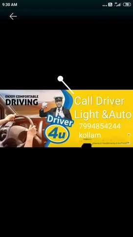 Call    4 & 3 wheeler Daily or monthly  rent car Available with Driver