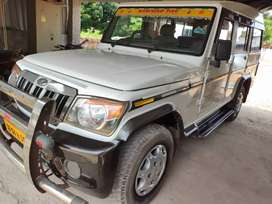 Mahindra Bolero Power Plus 2016 Diesel 58000 Km Driven
