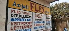 To work with Anjali Flex