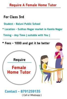Female teacher need