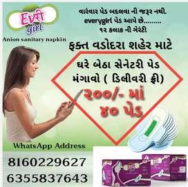 Online sanitary napkin