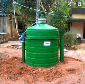 ANERT Bio Gas plant