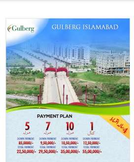 Plots Available On Easy Instalments Plan In Gulberg Greens Islamabad