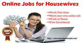 Offline/online jobs