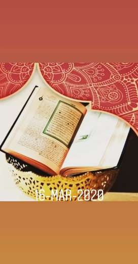 Online Quran teacher with tajweed koi parna chahta ho contact with me