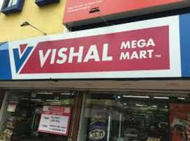 Supervisar HIRING in SHOPPING mall MALE AND FEMALE
