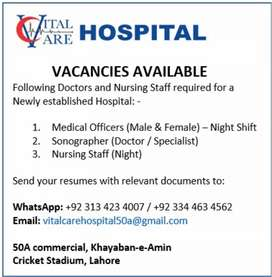 Snologist doctor, Night shift Medical officers and nursing staff