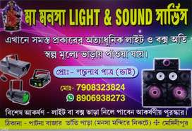 Light and sound service