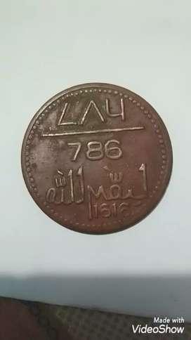 Coin 786 1616