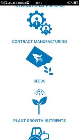 AGRICULTURAL PRODUCTS MANUFACTURING