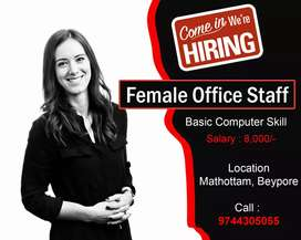 Office Staff Wanted