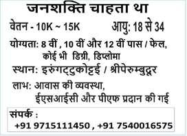 job vacancy job vacancy... for male