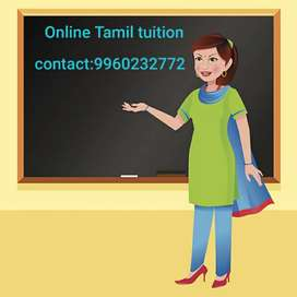 Online Tamil Tuition/ Vedic Maths