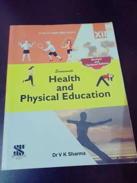 Class 12th physical education book for sale