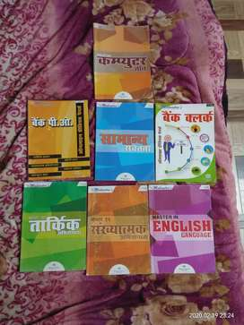 mahindra coaching books