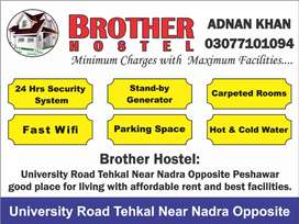 Brother hostel vip setting seat available